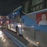 '승객 33명 경상' 수색로 버스 전용차로 버스 4대 충돌
