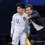 """2019 여자월드컵 """"강팀과 경험 부족…분위기 바꿀 것"""""""