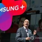 팀 백스터 삼성전자 북미사업 CEO 엄영훈 체제로 전환
