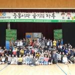 NH농협생명, '모두레 어린이 경제·금융 교실' 운영