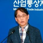 """정부 """"ESS 화재 원인 일부 배터리 결함"""""""