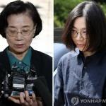 '명품밀수 혐의' 한진그룹 이명희-조현아 모녀 내일 선고