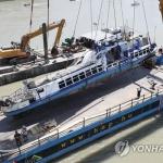 헝가리 유람선 실종자 4명…신속대응팀 선체 수색 나선다