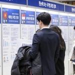 한국마사회, 지난해 연봉 9209만원으로 공기업 1위