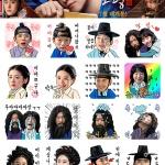 영화 '기방도령', 웃음 터지는 카카오톡 이모티콘 16종 출시…소장욕구 UP