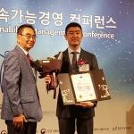 한국코퍼레이션, 노사협력부문 고용노동부 장관상 수상