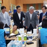 NH농협생명, 땅끝마을서 '농촌 순회 무료진료' 봉사활동