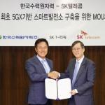 SKT, 4차 산업혁명 기반 ICT 경쟁력 강화 위한 협약 체결