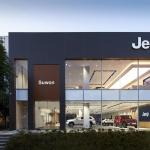 지프(Jeep) 수원 영통에 237평 전시장 신규∙확장 오픈