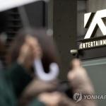 YG엔터, 대표이사 변경 예정…신임 대표는 미정