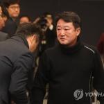 '인보사 의혹' 코오롱 이웅열 전 회장 출국금지