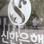 신한은행, 개인사업자 위한 '스윙' 적금 출시