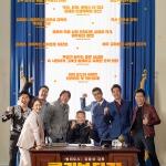 롱리브더킹: 목포영웅, '오락 KING'들 전국 극장가 출격 예고