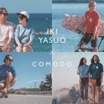 코모도, 이키 야수오 협업 '여름 서핑 컬렉션' 출시