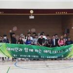 가수 메이린, 테니스의 즐거움 알리고파… '테니스 교실' 3회째 열어
