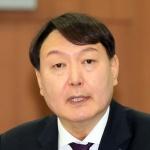 윤석열, 차기 검찰총장에 발탁…국정농단·적폐 수사 완수하나
