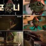 """맨인블랙, 외계인 '포니' 캐릭터 영상 공개…""""1인 1포니가 시급해"""""""