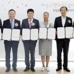 하나금융그룹, 글로벌 인재 위한 '해밀 상호문화교류센터'