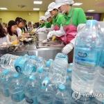 인천 '붉은 수돗물' 확산에 학교 151곳 급식 차질