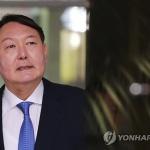 정부, 오늘 국무회의서 윤석열 검찰총장 후보자 인사발령안 의결