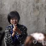 """'투기 의혹' 손혜원 불구속기소…""""보안정보 토대로 매입"""""""