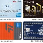 BNK경남은행 해외서 편리한 '경남BC아멕스' 카드 출시