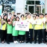 흥국화재, '흥이 더하는 바자회' 개최