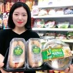 GS25, 베트남∙멕시코 요리 출시…세계 먹거리 확대
