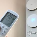 """전기요금 누진제 여름만 완화…""""1629만가구 월 1만142원 절감"""""""