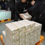 5만원권 10주년, 국민 현금 중 79.4% 보유