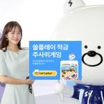 신한은행 '쏠 플레이 적금'…주사위 굴리면 우대금리 ↑