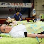 Sh수협은행장, 임직원과 '생명나눔 헌혈 캠페인' 참여