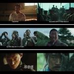 유해진x류준열x조우진 '봉오동 전투', 1차 예고편 공개…독립군의 목숨 건 전투