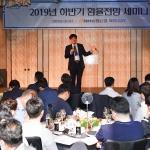 농협은행 외환거래 고객에 '환율전망' 세미나 개최