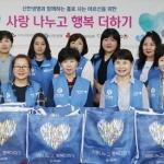 신한생명, 전국 45개 노인복지관서 봉사활동