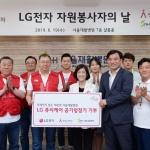 조성진 LG전자 부회장, 임직원들과 장애인 재활시설 찾아 봉사활동 펼쳐