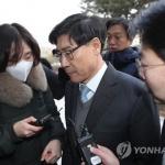 '채용비리' 이광구 전 우리은행장 2심서 징역 8개월로 감형