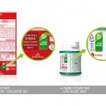 롯데제과, 자일리톨껌∙빼빼로에 친환경 포장 적용