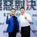 배우 마동석, '악인전'으로 대만 사로잡다