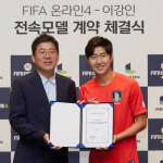 '골든볼' 이강인, 'FIFA 온라인 4' 새로운 얼굴 발탁