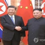 김정은-시진핑, 평양 정상회담서 북중관계 발전에 뜻 모아