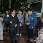 인천 이어 서울 문래동에 '붉은 수돗물'…박원순 현장 방문