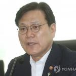 """최종구 금융위원장 """"DGB금융 피움 랩, 규제완화 지원"""""""