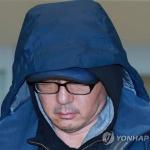 '322억 횡령' 한보그룹 정태수 회장 4남, '21년 도피' 꼬리 잡혔다
