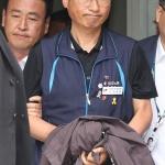 '폭력행위 지시' 민주노총 김명환 위원장 구속