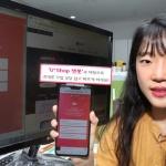 LG유플러스, 상담지원 AI 서비스 '유플러스샵 챗봇' 선봬