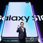 프리미엄 스마트폰 시장 역성장…애플 부진으로 삼성 바짝 추격