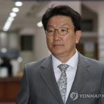 '강원랜드 채용청탁' 권성동, 오늘 1심 선고…檢, 3년 구형