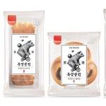 SPC삼립, 흑당 활용한 베이커리∙냉장 디저트 출시