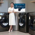 삼성전자, 버블워시 탄생 11주년 기념 세탁기 보상판매